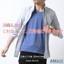 リネンシャツ メンズ 夏 綿麻シャツ 7分袖 ストレッチ カ...