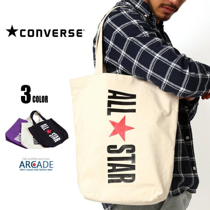 コンバース オールスター ビッグ ロゴ キャンバス CONVERSE 限定 ロゴ トートバッグ all star 限定ロゴ メンズ・レディース かばん A4 A3 肩掛け 斜め掛け バッグ