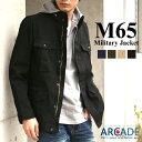 ジャケット M-65 メンズ ミリタリージャケット ストレッ...