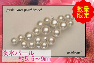Pearl pearl broach freshwater pearl fresh water pearl silver pearl broach white-collar design Shima, Ise, ceremonial occasion, wedding ceremony, graduation ceremony, entrance ceremony, Lady's, mail order, pearl pearl moonstone