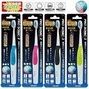 マルマン 電動歯ブラシ プロソニック2 日本製 超音波 振動歯ブラシ ブルー/ピンク/ブラック/グリーン