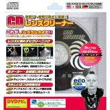 【ラウダ】【ノンブラシ CDレンズクリーナー】【オーディオチェック機能付】レンズリフレッシャー XL-770