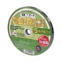 CD-R 5枚 データ用