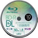 BD-R DL 50GB(片面2層) 録画用/データ用 6倍速 10枚 Lazos