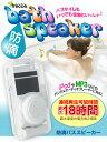 【iPod】【デジタルオーディオプレーヤー】【ラジオ】【防滴バススピーカー】卜レッチェ