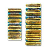 単三/単3 単四/単4 アルカリ乾電池 各10本セット(合計20本) エネルーチェ
