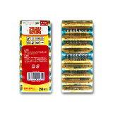 単四/単4 アルカリ乾電池 20本セット エネルーチェ