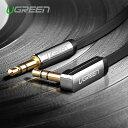 Ugreen 3.5mm ミニプラグ オーディオケーブル AUX 直角プラグ/フラットケーブル/金メッキ 1m