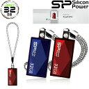 USBメモリー 32GB スワロフスキー ブルー レッド シリコンパワー Touch 810 永久保証