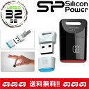 USBメモリー 32GB コンパクト ブラック ホワイトシリコンパワー Touch T06 永久保証