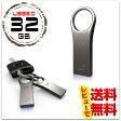 USBメモリー 32GB USB3.0 Jewel J80 シリコンパワー 永久保証