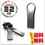 USB��� 32GB USB3.0 Jewel J80 ���ꥳ��ѥ �ʵ��ݾ�