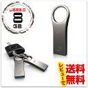 USBメモリー 8GB USB3.0 Jewel J80 シリコンパワー 永久保証