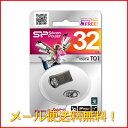 USBメモリー 32GB Touch T01 シリコンパワー 永久保証