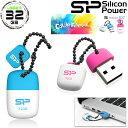 USBメモリー 32GB Touch T07 シリコンパワー 永久保証