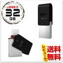 USBメモリー 32GB USB3.0 OTG対応 Mobile X31 シリコンパワー 永久保証