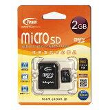 microSD マイクロSD 2GB Team製 10年保証