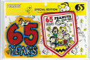 PEANUTS★SPECIAL EDITION For The 65th Anniversary★ピーナッツ スヌーピー65周年限定ワッペンセット