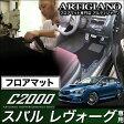 スバル レヴォーグ フロアマット VMG VM4 (H26年6月〜) アルティジャーノ フロアマット  フロアーマット カーマット 自動車マット