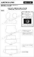 トヨタハリアーフロアマット+トランクマット(ラゲッジマット)60系ガソリン・ハイブリッドHV(H25年12月〜)