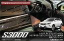 レクサス RX (270、350、450h) フロアマット ※前期後期 / ハイブリッド車共通 純正 type (新型&マイナーチェンジ後対応)|アルティジャーノ フロアマット| フロアーマット カーマット 自動車マット