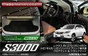 レクサス RX270 RX350 RX450h フロアマット & トランクマット セット ※前期後期 / ハイブリッド車共通 ★S3000(フロアマットのみ)★ 純正 type (新型&マイナーチェンジ後対応)|アルティジャーノ フロアマット| フロアーマット カーマット 自動車マット