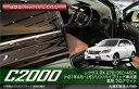 レクサス RX (270、350、450h) フロアマット ※前期後期 / ハイブリッド HV車共通 (マイナーチェンジ後対応) F SPORT(Fスポーツ)対応 フロアマット フロアーマット カーマット フロアカーペット