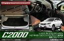 レクサス RX (270、350、450h) フロアマット & トランクマット(ラゲッジマット) セット ※ 前期後期 / ハイブリッド HV車共通 (マイナーチェンジ後対応) フロアマット フロアーマット カーマット フロアカーペット