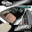 新型 レクサス GS 250 / 350 / 300h / 450h ( ハイブリッド ) / F SPORT (H24年1月〜)10系 2WD 4WD 専用 フロアマット 純正 type ★S3000★|アルティジャーノ フロアマット|