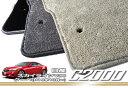 スカイライン V36 クーペ フロアマット H19年10月〜 純正 type|アルティジャーノ フロアマット| フロアーマット カーマット 自動車マット