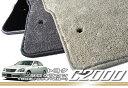 ゼロクラウン 180系 フロアマット H15年12月〜 純正 type|アルティジャーノ フロアマット| フロアーマット カーマット 自動車マット