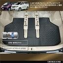 20系 アルファード / ヴェルファイア 前期後期 全グレード対応 ラバー製 トランクマット ラバーマット|アルティジャーノ フロアマット| フロアーマット カーマット 自動車マット