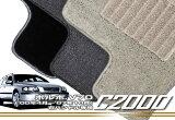 沃尔沃V70(#039;00年4月?#039;07年10月)右方向盘地板垫子|手艺人地板垫子|[ボルボ V70(''00年4月〜''07年10月)右ハンドルフロアマット|アルティジャーノ フロアマット| フロアーマット カーマット 自動車マット