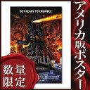 【 映画ポスター】 ゴジラ2000 ミレニアム (阿部寛) /DS