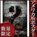 【映画ポスター】エクスペンダブルズ2 (シルベスター・スタローン)/DS