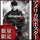 【映画ポスター】エクスペンダブルズ2 (ジェット・リー)/DS