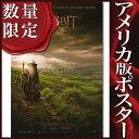 【映画ポスター】ホビット 思いがけない冒険 (イアンマッケラン) /DS