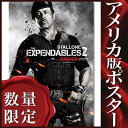 【映画ポスター】エクスペンダブルズ2 (シルベスター・スタローン)/両面印刷