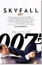 ■ジェームズボンド(片面印刷)Ver■ [映画ポスター] 007 スカイフォール (SKYFALL) [REG-SS]