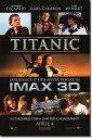 【映画ポスター】タイタニック 3D (レオナルド・ディカプリオ) /IMAX 3D-DS