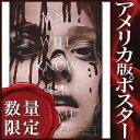 ショッピンググレー 【映画ポスター】キャリー (クロエ・グレース・モレッツ) /ADV-DS