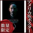 【映画ポスター】ジョン・ウィック (キアヌ・リーブス) グッズ /ADV 片面