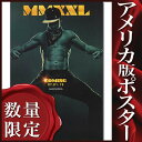 ショッピングステッカー 【映画ポスター】マジック・マイク XXL (チャニング・テイタム) /ADV-DS