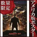 ショッピングANA 【映画ポスター】ヒットマン エージェント47 (HITMAN AGENT 47/ルパート・フレンド) /ADV-DS
