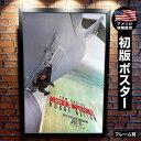 ショッピングステッカー 【映画ポスター】ミッション_インポッシブル/ローグネイション グッズ (トムクルーズ) /DS