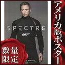 ショッピングスーツ 【映画ポスター】007 スペクター (ジェームズボンド グッズ/ダニエルクレイグ/SPECTRE) /ADV-B-DS