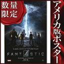 [スーパーSALE限定★特価] 【映画ポスター】ファンタス
