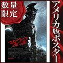 ショッピングレッド 【映画ポスター】300 <スリーハンドレッド> 〜帝国の進撃〜 (サリバン・ステイプルトン) /DS