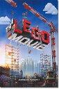 ショッピングレゴ 【レゴ グッズ】レゴ・ムービー ポスター (LEGO) /ADV-DS