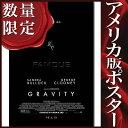 ショッピングブロック 【映画ポスター】ゼロ・グラビティ (サンドラ・ブロック) /IMAX-DS